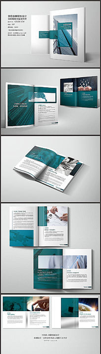 广告企业画册版式设计