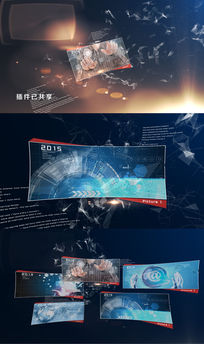 光效图形粒子产品展示包装宣传片AE模板