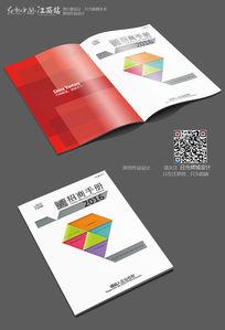 红色几何图形企业画册封面设计