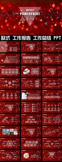 经典红色炫丽工作总结ppt模板