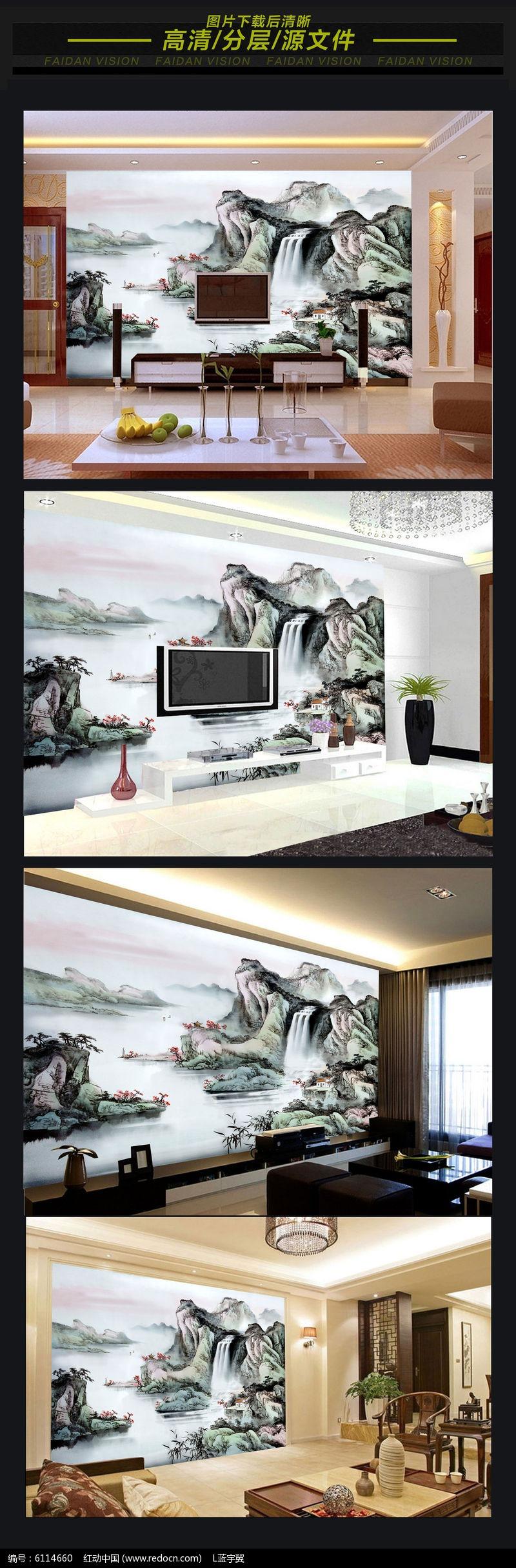 开运山水风景画背景墙图片