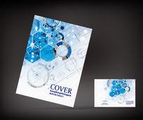 蓝色几何图形商务封面
