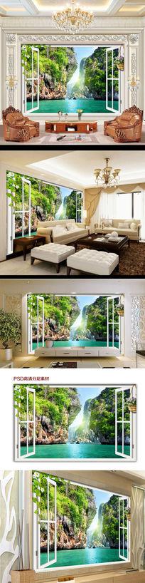 山水瀑布自然风光电视背景墙
