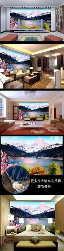 雪山湖水风景电视背景墙