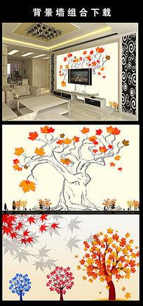 最新秋季大树枫树枫叶手绘电视背景墙图片设计下载