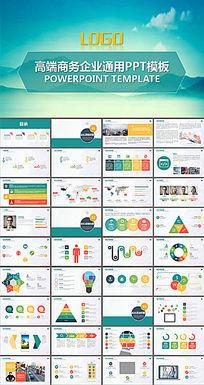 项目展示商务合作团队介绍PPT模板