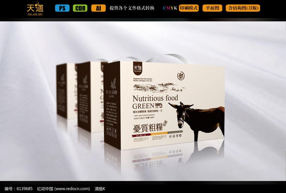创意五谷杂粮包装图片