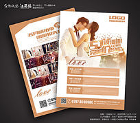高端创意51劳动节婚纱摄影影楼DM宣传单设计