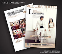 简约时尚高端婚纱影楼DM宣传单设计