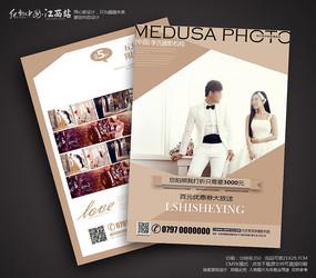 简约时尚婚纱影楼DM宣传单设计