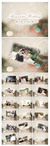 浪漫唯美清新婚礼背景动画PPT模板