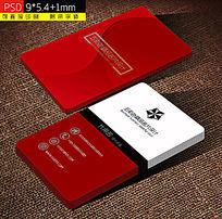 品红色经典名片模板