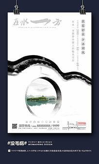 水墨中国风中式园林地产广告