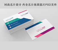简约时尚创意企业IT科技名片模板设计素材下载