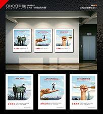 简约素雅公司企业文化展板设计