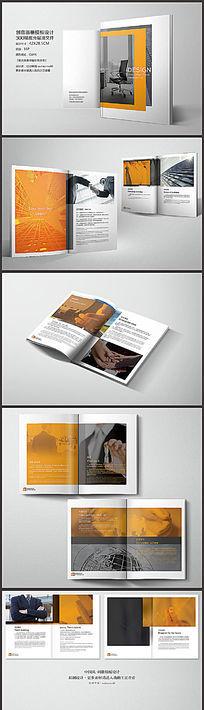 时尚企业品牌画册版式