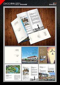 招商手册楼书设计画册设计