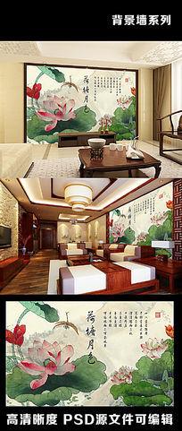 荷塘月色中式荷花中国风水墨山水字画电视背景墙