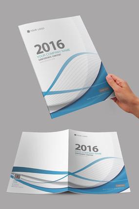 蓝色流线简约设计封面