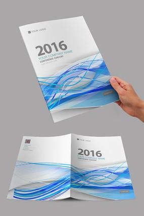 蓝色流线设计封面