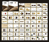 VI导视系统设计