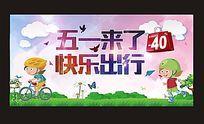 儿童玩具店海报设计