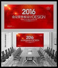 红色科技会议背景板展板设计