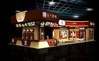 泉州伍氏甜点食品展3D模型下载