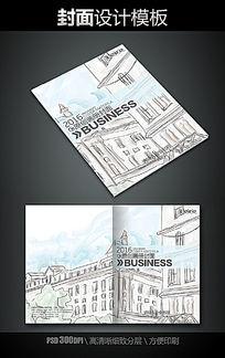 手绘城市商务画册封面设计