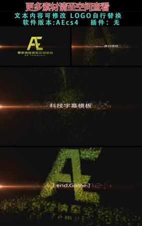 未来电子科技感字幕片头AE模板下载