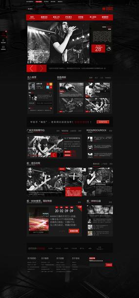 红色浮动时尚现代黑暗系摇滚音乐网站