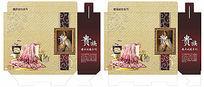 精品绒毯系列包装设计