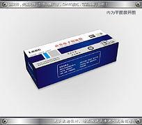 蓝色电器电子镇流器包装设计模板cdr