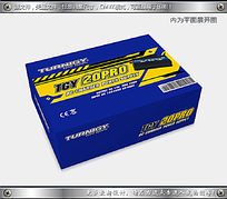 蓝色电源转换器包装设计