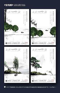 中国风系列地产海报设计