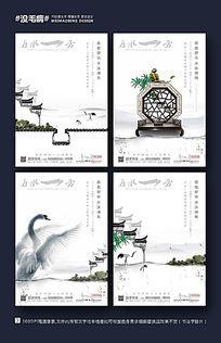 中国风系列房地产广告