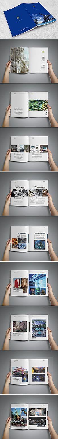 蓝色大气企业形象画册设计模板