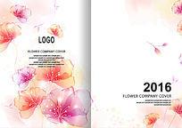 炫彩蝴蝶花艺可调整封面