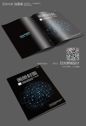 黑色科技画册封面设计