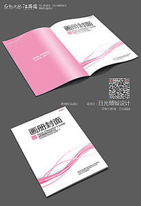 红色线条画册封面设计