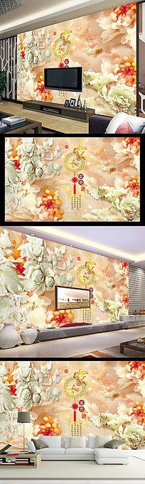 花开富贵玉雕浮雕牡丹菊花壁画背景墙