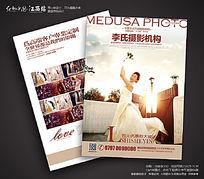 简约婚纱影楼宣传单设计