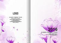 蓝紫色可调整花封面