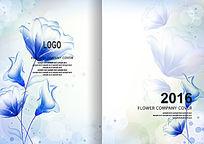玫蓝色可调整花封面