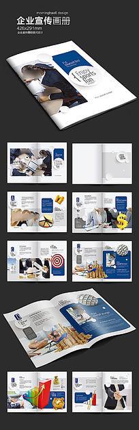 时尚金融理财企业画册版式设计