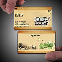 中国茶叶茶具名片