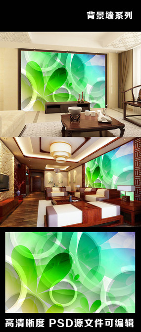 3d立体自然花朵绿叶树叶环保电视背景墙