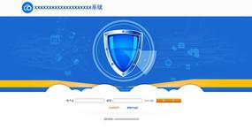 安全盾背景登录界面 PSD