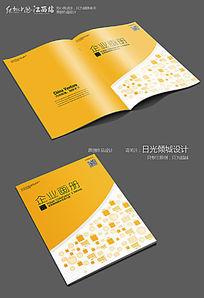 电子网络科技画册封面设计