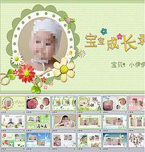 儿童宝宝电子相册动态PPT模板